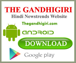 The Gandhigiri Hindi News Portal Uttar Pradesh and Uttarakhand