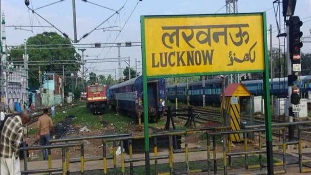 Lucknow wholesale and retail traders Raid