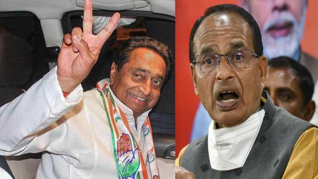 Madhya Pradesh by-elections Kamal Nath vs Shivraj