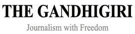THE GANDHIGIRI HINDI NEWS PORTAL UTTAR PRADESH