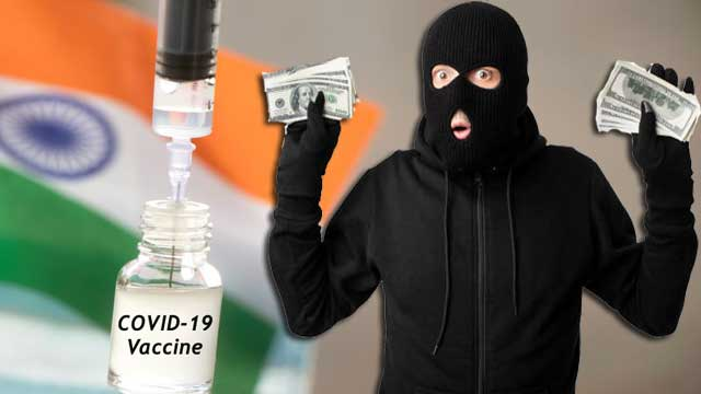 Covid Vaccine black selling for 300 rupees