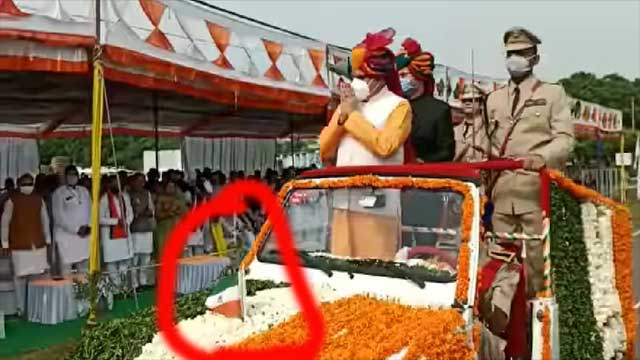 BJP Minister Dr. Mohan Yadav insulted the tricolor