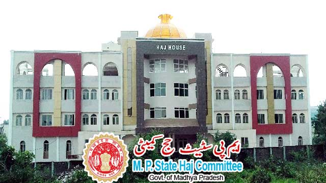 Cleark become CEO of Madhya Pradesh Haj Committee
