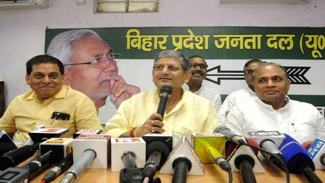JDU President Lalan Singh press conference