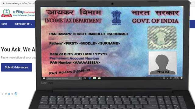e-PAN Card: Online apply & download in 10 minutes