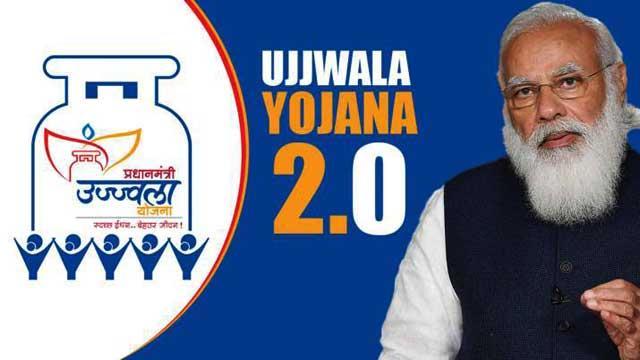 PM Narendra Modi launched Ujjwala Yojana 2.0