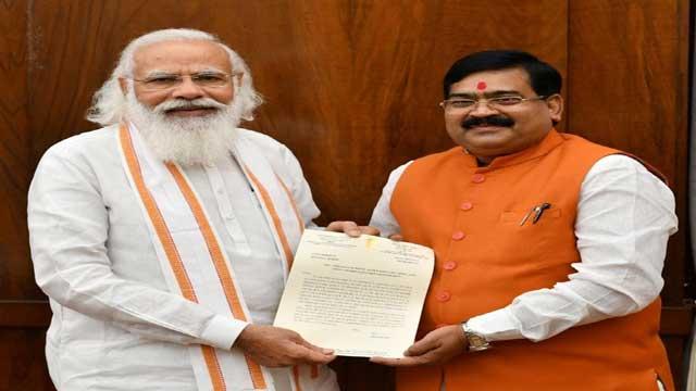 Pratapgarh BJP MP Sangam Lal Gupta ransom demand