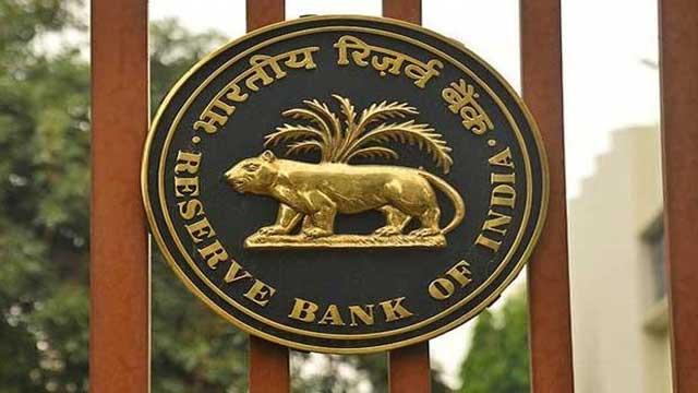 RBI Kanrala Nagari Cooperative Bank Panvel Maharashtra