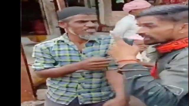 Saffron Goons Terror during elections