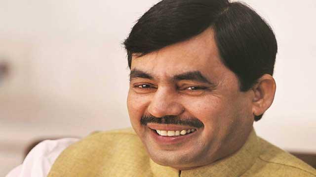 Shahnawaz Hussain BJP with 250 weavers