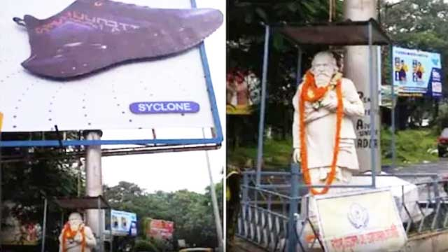 shoe Advertise over Rabindranath Tagore statue
