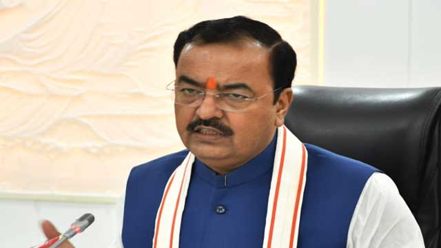 UP Deputy CM Keshav Maurya accused fake degree