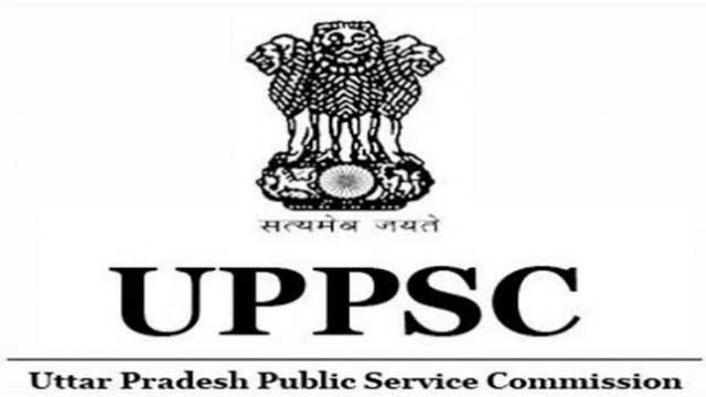 UPPSC SEC AE Recruitment 2021