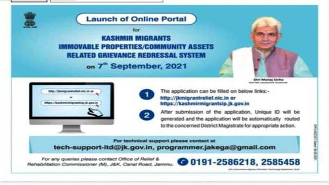 jkmigrantrelief.nic.in, kashmirmigrantsip.jk.gov.in, Kashmiri Pandit Website launch